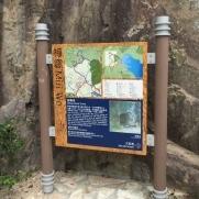 Mui Wo Signage